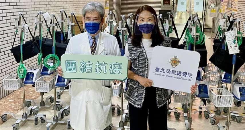 賈永婕募捐救命神器遭控「分裂台灣」!資深媒體人揭幕後出征兇手:唯恐天下不亂