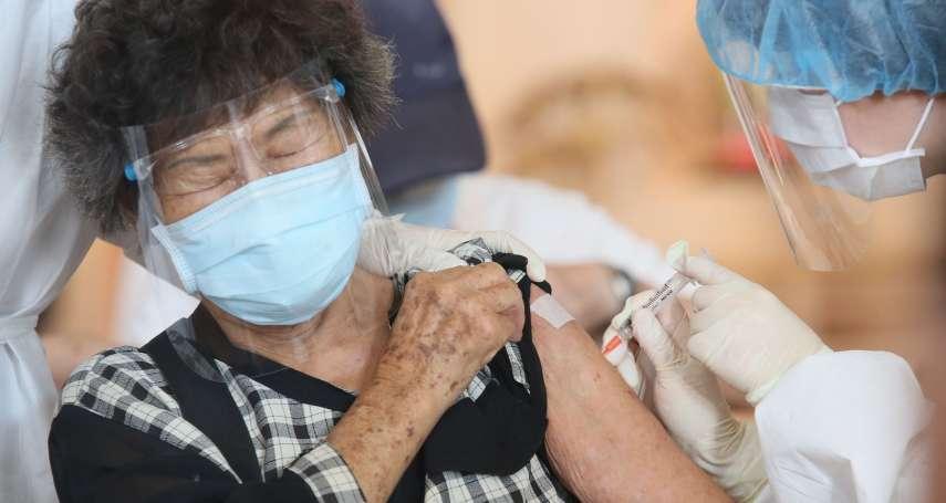 新冠肺炎》台北市85歲以上長者今天開打AZ疫苗!破千名民眾搶預約:再熱也要打