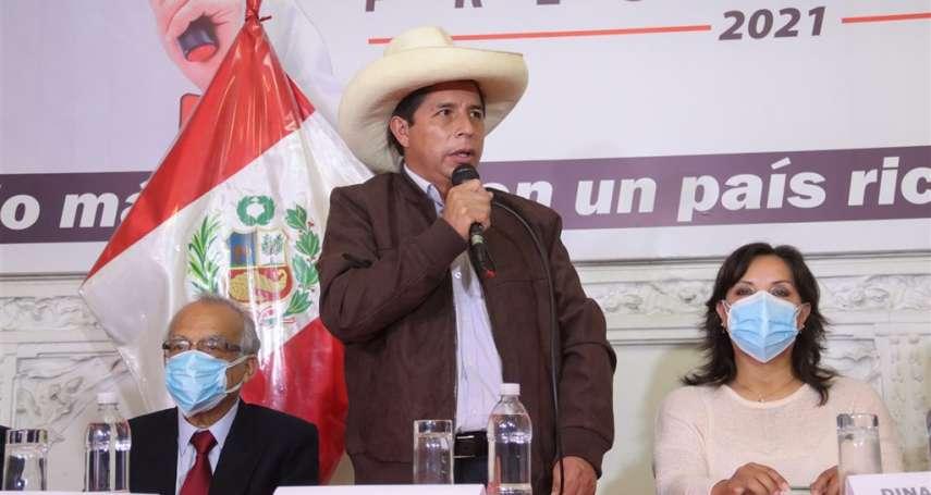 極左派小學老師險勝右派大獨裁者之女!秘魯總統大選結果出爐,藤森惠子堅不認輸