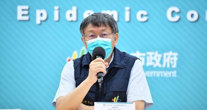 柯文哲喊台北市1個月內清零 吳子嘉直言:中央政府慘了