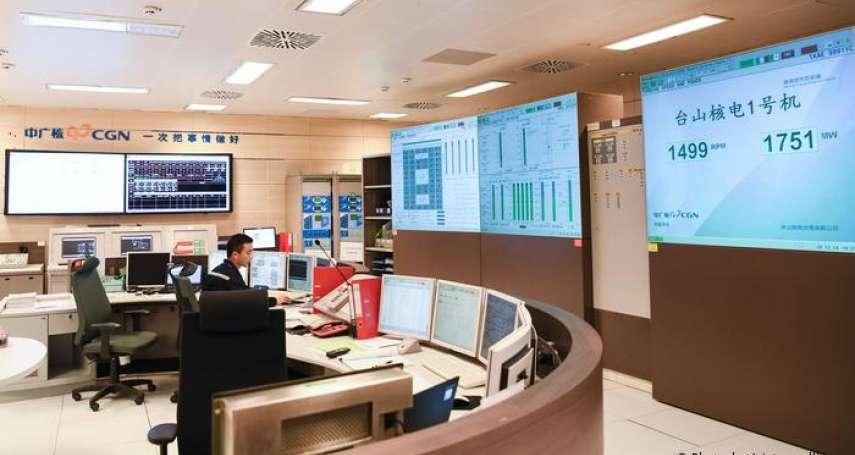 廣東台山核電站發生輻射外洩?法國電力公司承認「主動排放惰性氣體」,強調「並非核汙染」