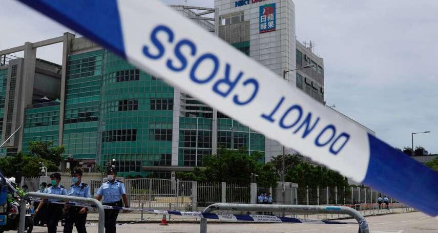 當代華文媒體最黑暗的一天:壹傳媒再遭整肅!五名董事涉「勾結外國勢力」被捕,公司資產遭凍結近兩千萬港幣