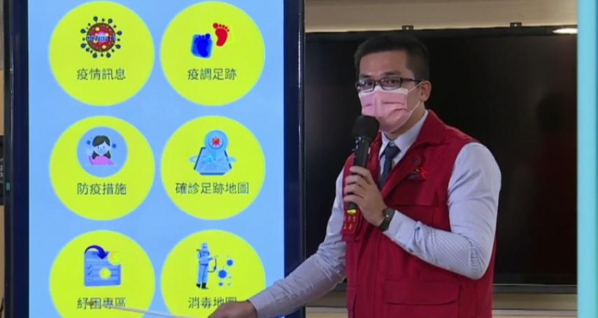 中市府「線上紓困專區」方便搜尋資訊 已10萬人次點閱
