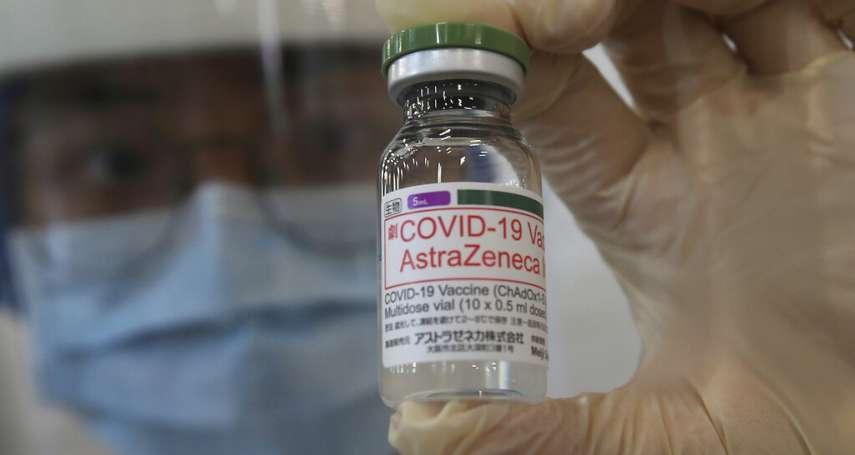 幕後》國際疫苗供貨卡關!盼不只送AZ給台灣 蔡政府急洽日本幫代工