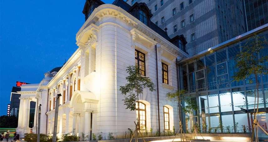 活化歷史建築-市役所 中市文資處線上徵求經營團隊