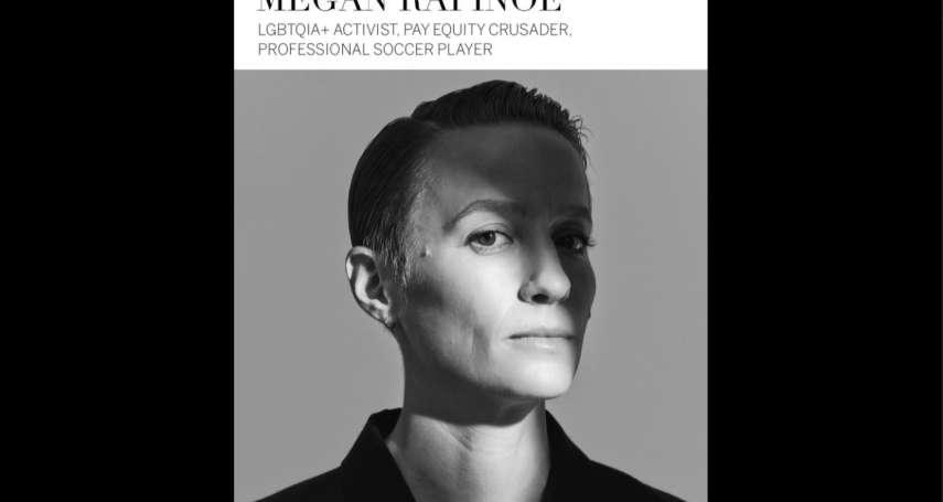 維多利亞的秘密重塑「性感」:找來孕婦、同志運動員當模特兒!男網友竟被惹毛