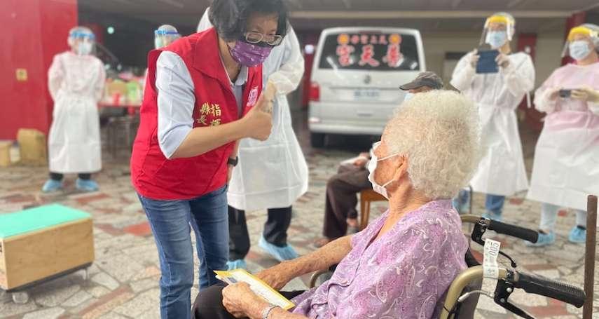 彰縣90歲以上長者接種疫苗 復康巴士接送還有得來速免下車服務