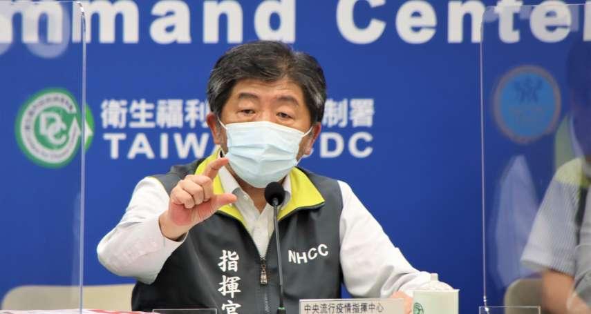 新冠肺炎》三級警戒擬延長至7/12!行政院揭背後考量,3大場所可「有條件解封」