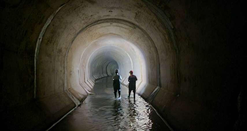 水利建造物健檢 維護生命財產安全