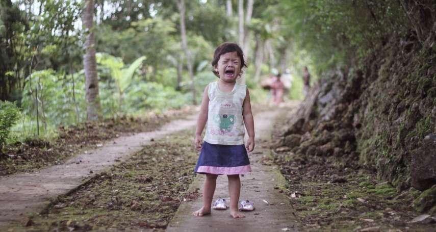 小孩怕生慢熟、安全感不足,可能患有社交遲緩?專家給家長3建議正確引導孩子發展