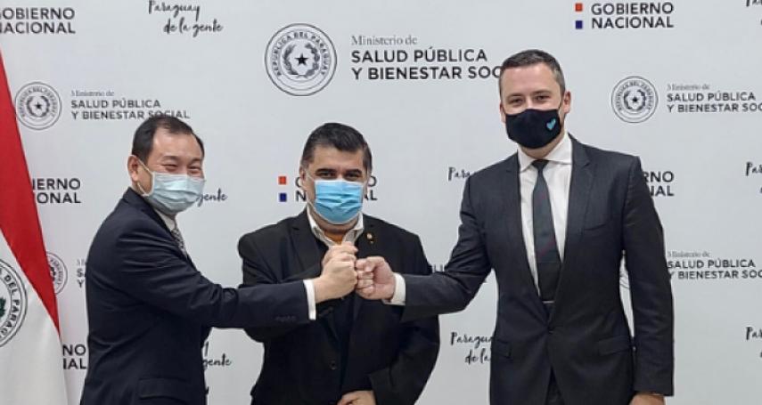 國產聯亞疫苗成功外銷!友邦巴拉圭預購100萬劑 外交部證實:只差台灣緊急授權