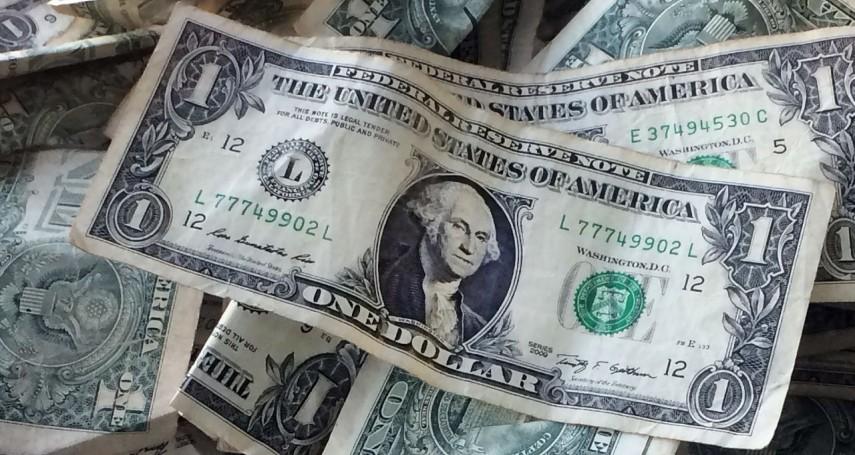 金融熱議》升息時間表提前!美元開始「回魂」飆升,接下來會如何波動?