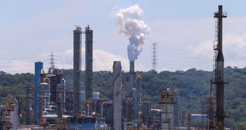 金融熱議》巨大機會!2030年全球碳交易量,將超過石油,各方搶食大餅現形記!
