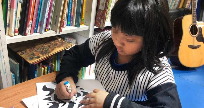 「一人一平板 停課不停學」公益計劃 第二波上線 助力弱勢學童暑假趕進度 接軌數位學習翻轉未來