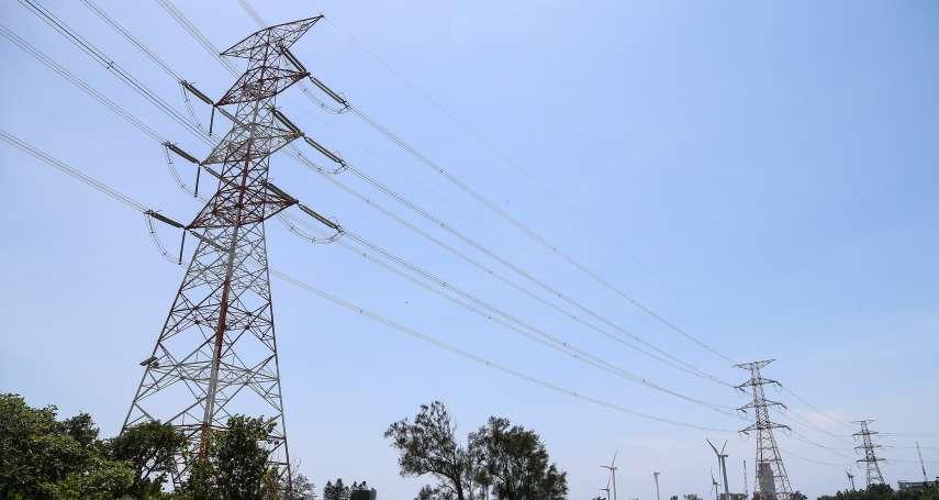陳立誠觀點:台電應修正供電燈號計算方式