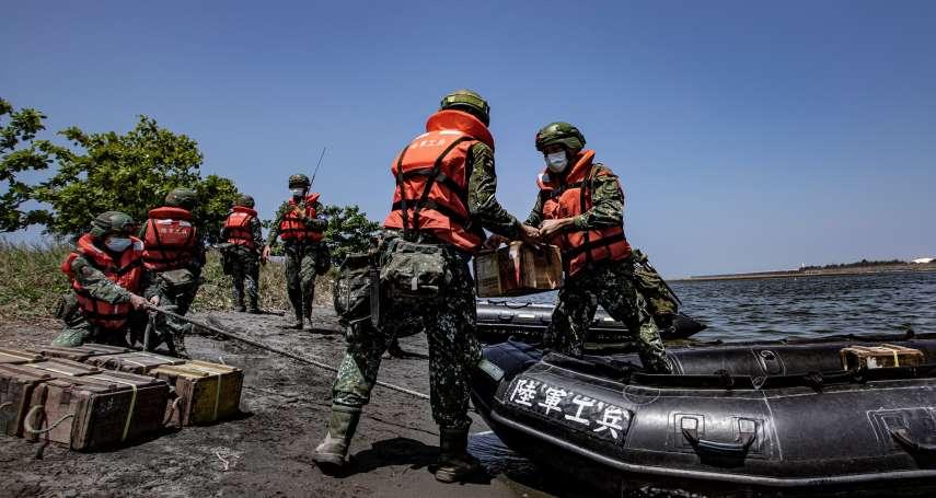 「仗在哪裡打,就在哪裡訓練」 陸軍工兵鑑測直接挺進出海口