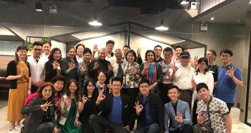 尤努斯社會型企業世界年會6/28烏干達開幕 台灣不因疫情而缺席