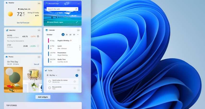 華爾街日報》微軟發布Windows 11:使用者可在電腦上運行安卓APP!