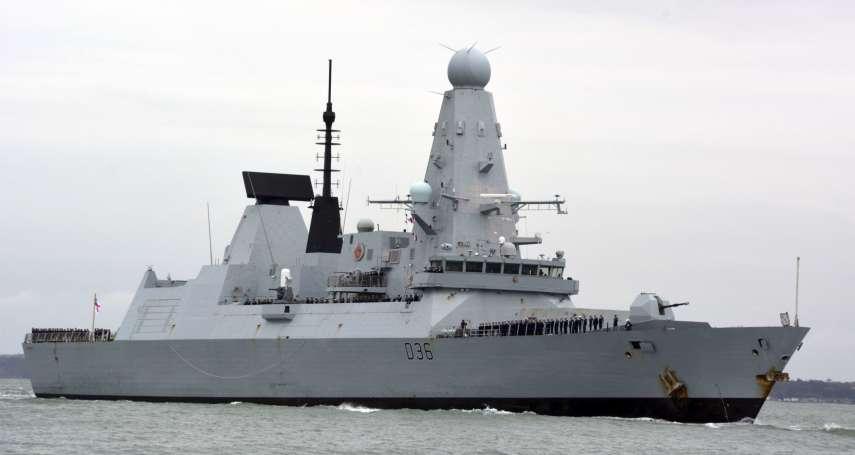 黑海風雲》英國軍艦駛入克里米亞爭議海域,俄羅斯威脅「火力打擊」!