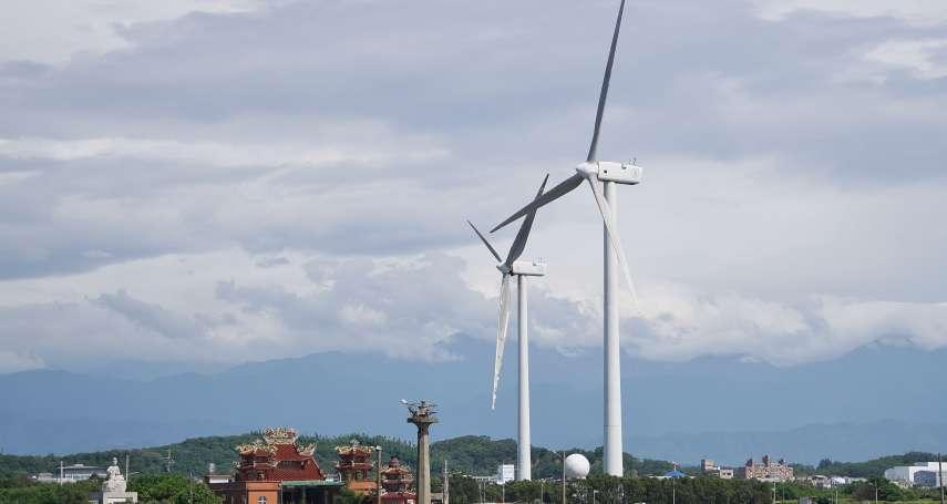觀點投書:「2025再生能源發電占比20%」要跳票了?