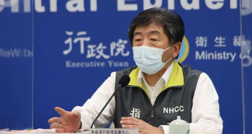 新冠肺炎》2日本土零確診、無死亡個案 增10例境外移入