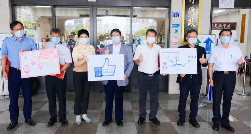 竹縣「科技防疫網」成軍 五面向守護大新竹科技廠商