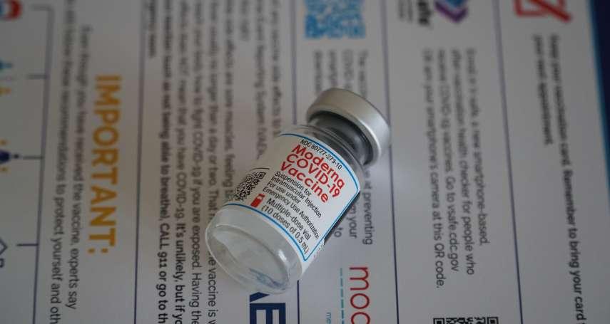 新冠肺炎》德國CureVac疫苗最終試驗結果出爐!保護力在年輕人體內較強,預防住院和死亡率高達100%