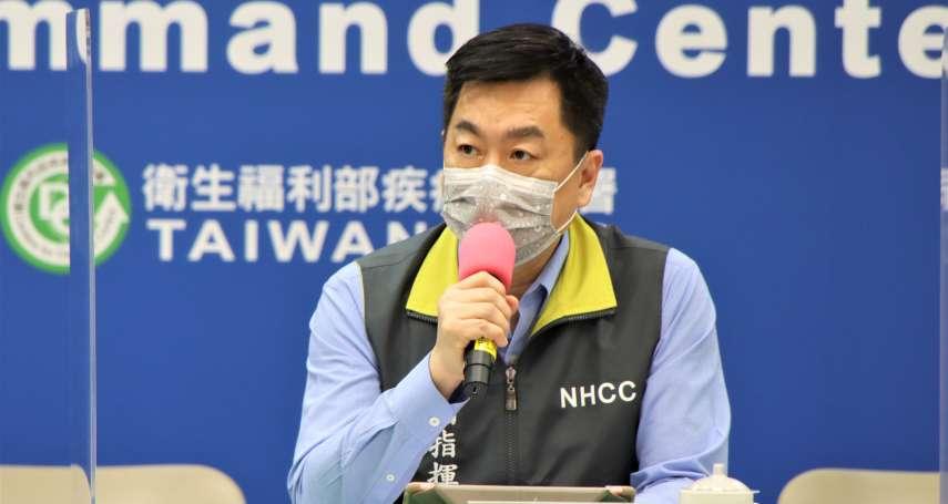 三級警戒以來新低!陳宗彥:新增14例本土及6死亡