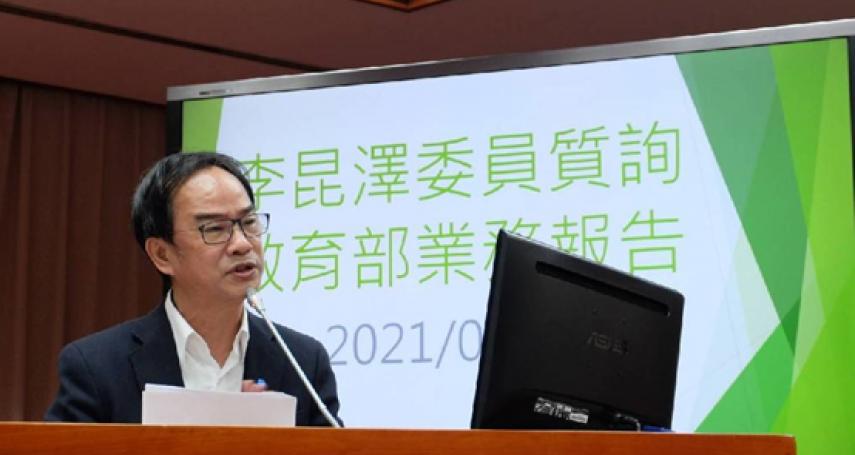 李昆澤成功爭取教育部2億補助 興建高市三民區運動中心