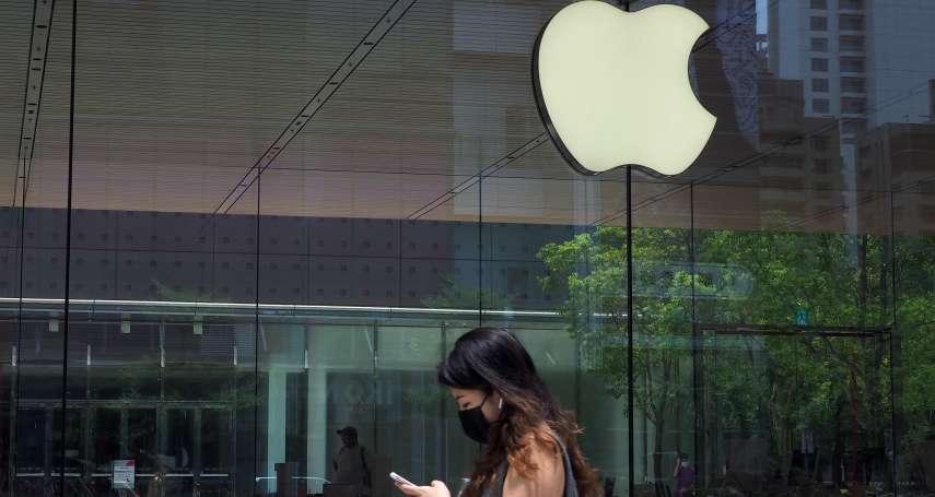 商業熱議》全球政府夾攻「蘋果稅」,Apple App Store這個「封閉的花園」,恐怕漸漸失守