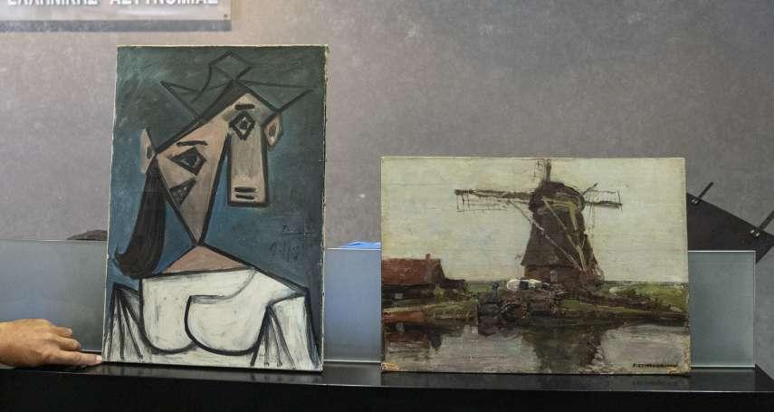 9年前驚天竊案落幕!希臘尋回畢卡索名畫 建築裝潢工太愛藝術才行竊