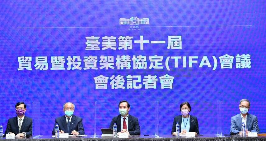 黃崇哲觀點:定位台灣資金在世界的新座標