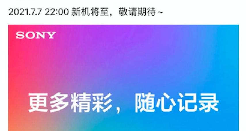 SONY推新品也辱華?「發表會時間」惹心碎 中國網民氣炸出征