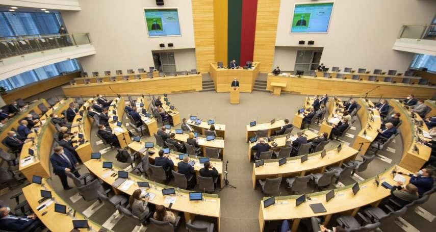 援贈疫苗明早抵達!立陶宛經濟部長曾訪台 所屬政黨支持承認台灣為國家