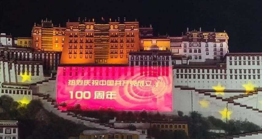 中共黨慶橫幅掛上布達拉宮!例行轉經被禁,藏人崩潰哭訴:生活全被打亂!