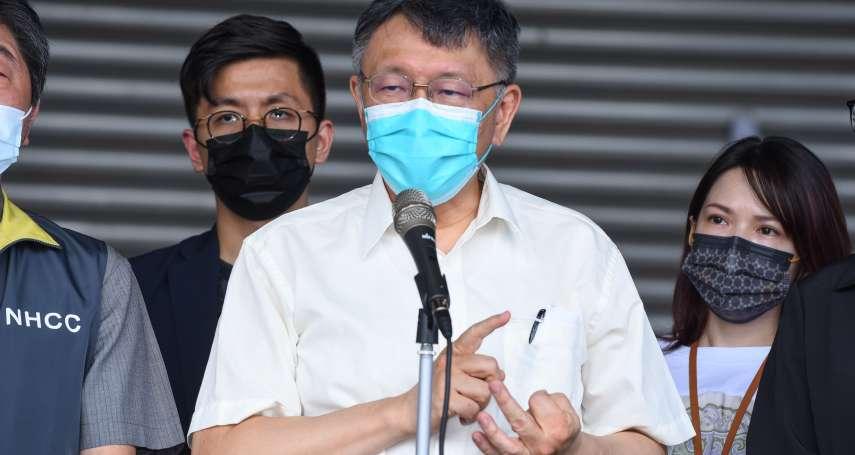 台北市沒有做疫調?他曝這貼文:連「柯黑議員」都承認疫調沒中斷