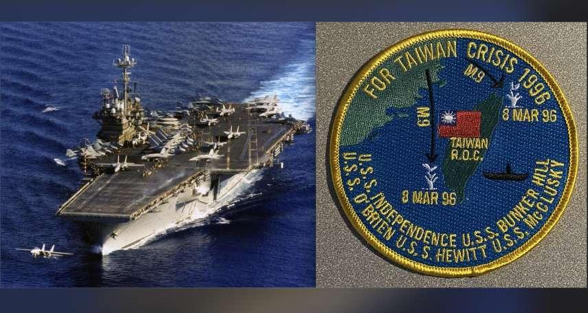 百年黨慶習近平許願「粉碎台獨圖謀」,美軍太平洋艦隊用這張照片回應