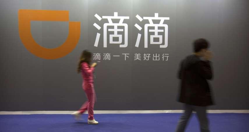 中國國企入股滴滴,11家網路叫車公司被約談,全面震懾已然形成