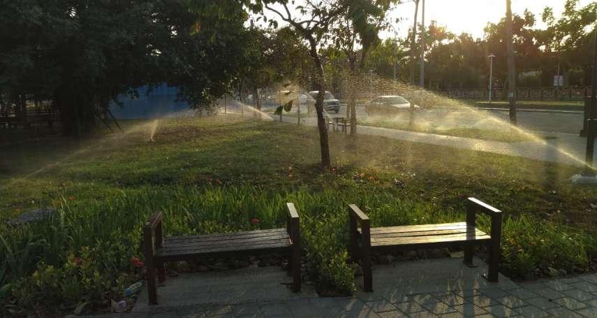 黎新公園成為水資源模範教室 每月少用1800噸自來水用量