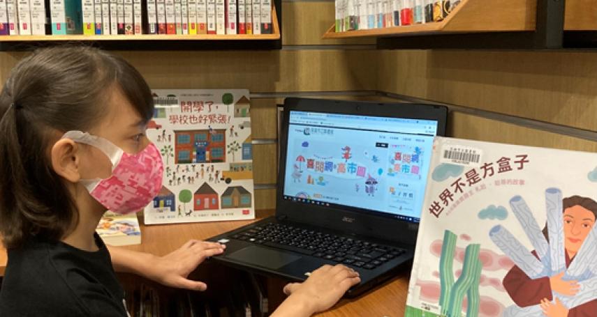 高市圖書館「喜閱網」正式上線 精選電子書破千冊