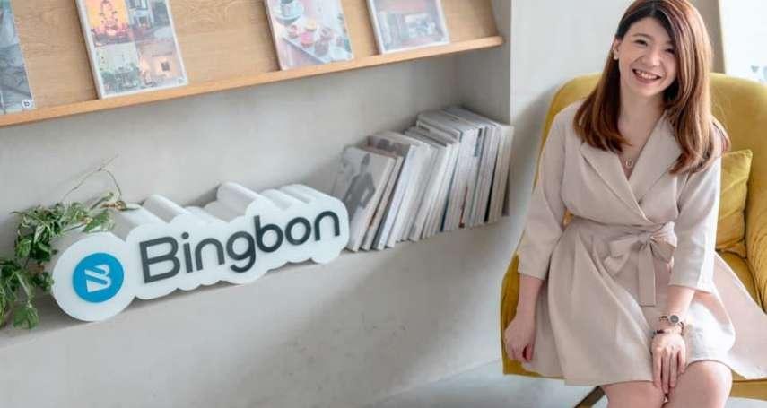 不讓用戶變韭菜 Bingbon堅持以使用者服務為中心
