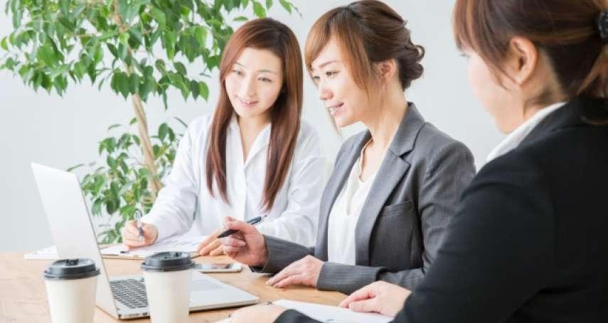 如何找到適合自己的工作?前外商人資給迷惘大學生、苦悶上班族的一個最明確判斷指標