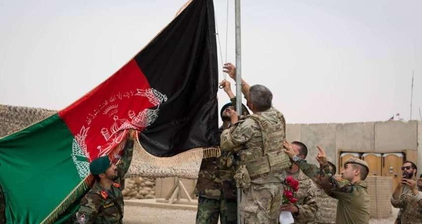 美軍撤離阿富汗》神學士若取得控制權 巴基斯坦、中國將處戰爭前線