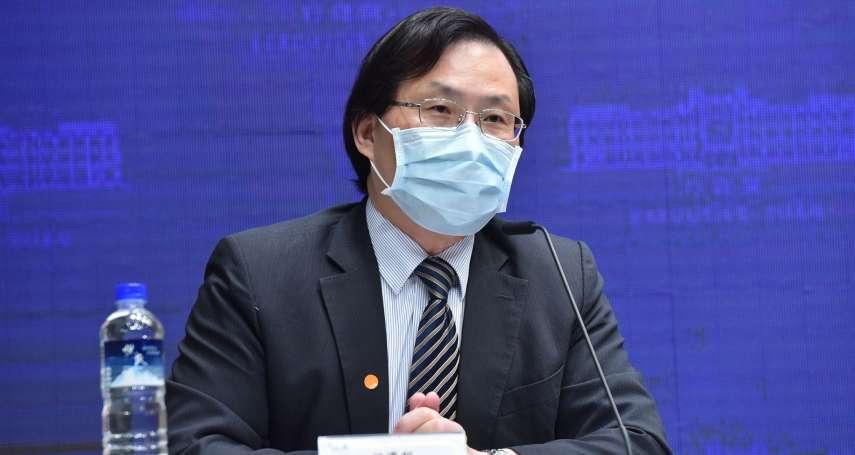 疫情衝擊內需 政院拍板根留台灣、中小企業方案貸款額度共加碼1500億