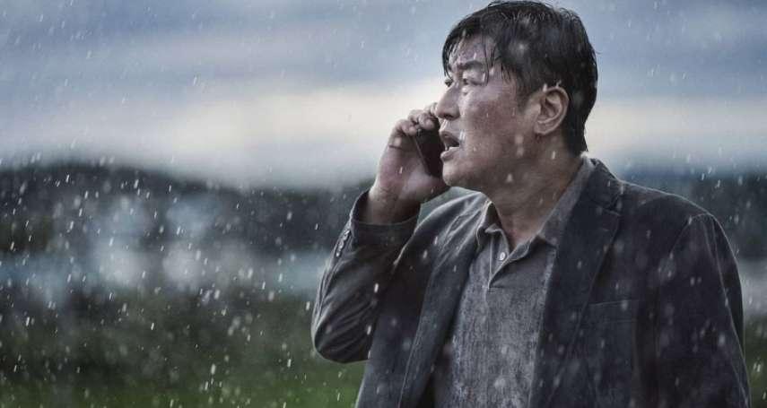 《寄生上流》宋康昊主演,韓國首部空中災難片《緊急迫降》進軍坎城影展,台灣也將上映