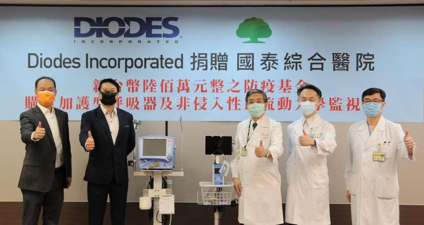 美商達爾挺第一線醫護 捐價值600萬呼吸器等醫材