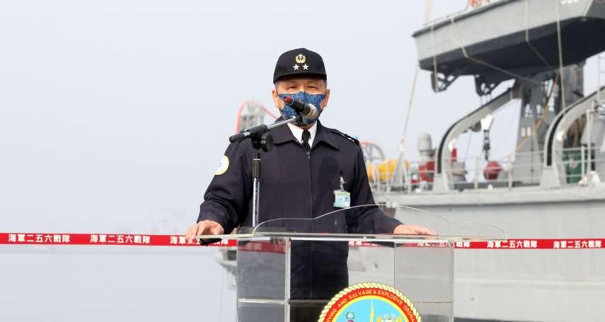 黃曙光愛將、艦指部指揮官高嘉濱報退 海軍:潛艦國造不受影響