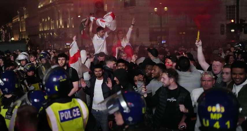 瘋狂的決賽日:英格蘭痛失歐國盃冠軍,球迷崩潰失控!警惕犯罪家暴率提升