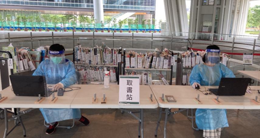 高市圖啟動預約取書便利站服務   籲民眾到館取書遵守防疫規定