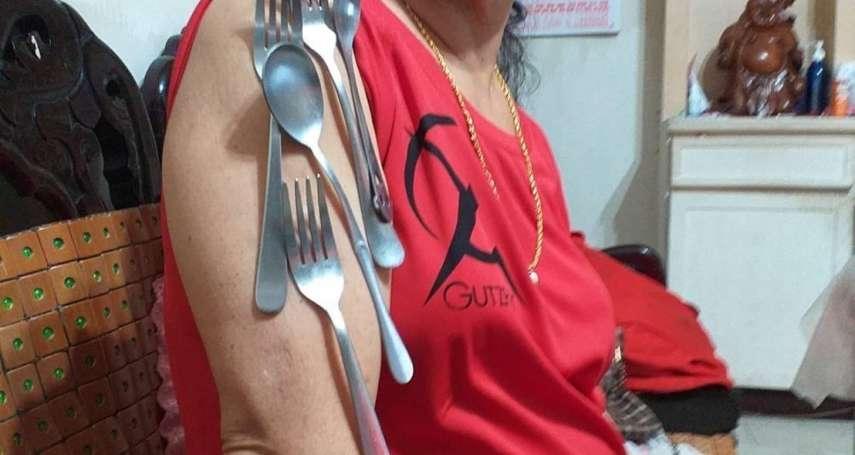 打完莫德納疫苗手臂可吸鐵餐具?重症醫道出真相:跟這件事情有關